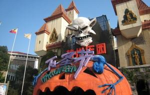 杭州娱乐-杭州乐园