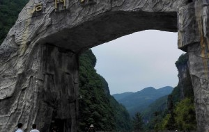 【常德图片】清心、洗肺之旅——湖北恩施建始石门河二日游