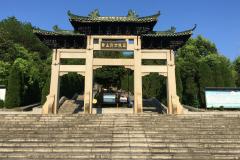 铭记历史 缅怀先烈 —— 南山公园