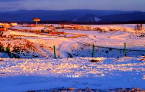 【阿尔山图片】东北图记之七 阿尔山    冰雪襟怀,琉璃世界,夜气清如许   