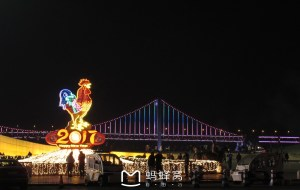 【大连图片】丁酉春节逛夜景,欣赏大连星海湾