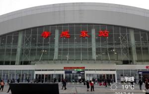 """【孝感图片】中国唯一一个以""""孝""""命名的城市----孝感"""