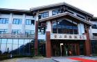 宿黄山山顶五星酒店 黄山西海饭店1晚(多种套餐可选,含双人早餐)