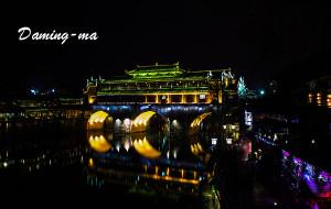 【凤凰图片】春节湘西行之一【古镇篇】