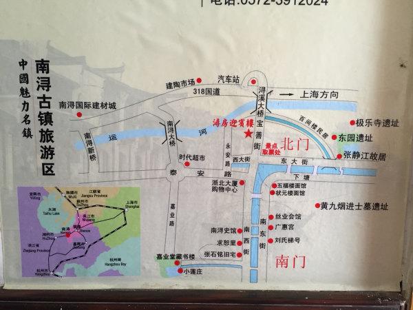 百间房街道地图