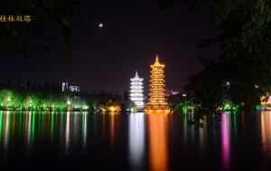 【龙胜图片】桂林及周边两日游随拍散记