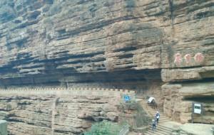 【武定图片】藏在大山深处的奇景-----己衣大裂谷