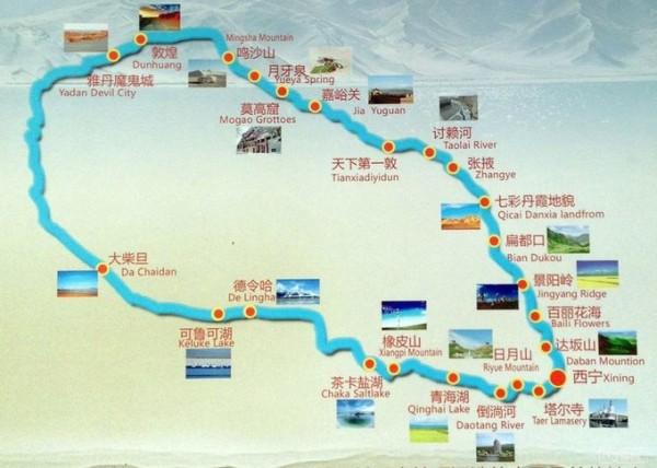 环线就是从西宁出发,途径青海省的青海湖,德令哈,大柴旦,甘肃省的敦煌