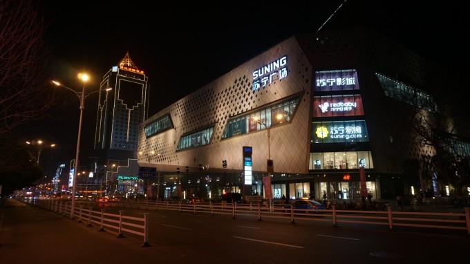 扬州丹顶鹤酒楼