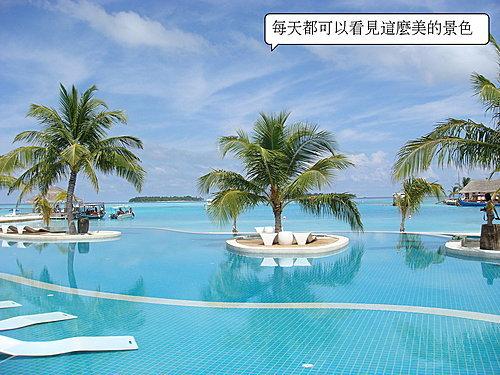 我终于来到康杜玛岛,马尔代夫最美的天堂.kandooma游记.
