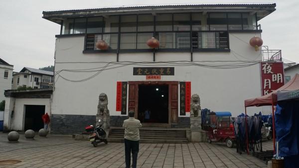 宜春温汤镇