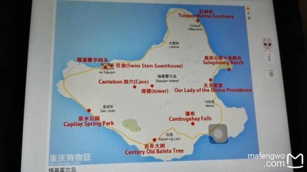 卡利波机场,回程在首都马尼拉机场 【图示】上一张地图,言简意赅。 #注#红色方框为主要游玩地,蓝色圈内是轮船转岛的短暂停留地  【机票】1489 RMB / 人 (四飞,含托运费用,2人共买40KG共享) 【酒店】1231 RMB / 人(共9晚,因第二天早飞机在上海浦东机场附近也住了一晚) 【签证】205 RMB / 人 【保险】58.