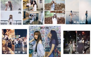 【日月潭图片】匆匆来临的毕业季,匆匆来临的台湾,愿你们都能活成自己喜欢的样子!