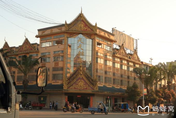 耿马县孟定镇洞景佛寺和中缅街(滇西行之二)
