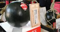 """盘点日本那些""""天价""""食物:一个西瓜3.1万元人民币"""