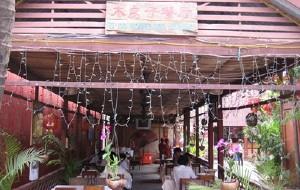 吴哥窟美食-木房子中餐厅