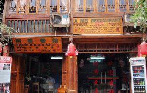 黔东南美食-阿美餐馆