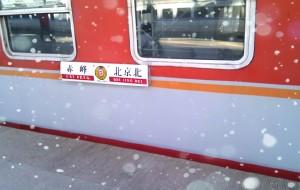 【承德图片】2011.12.冬.坝上游记
