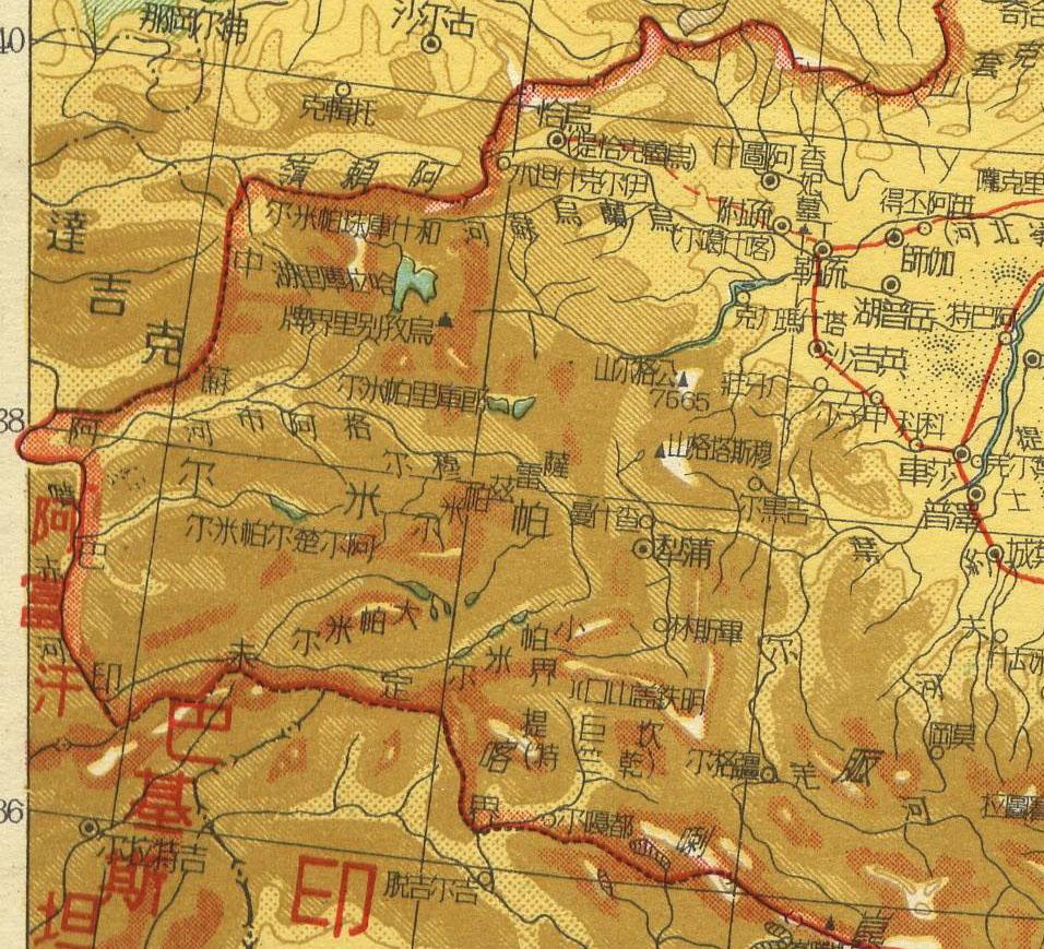 一、中国和哈萨克斯坦、吉尔吉斯斯坦、塔吉克斯坦之间边界的形成 要说中国和哈、吉、塔三国之间的边界问题,就必须先回顾这条边界线的形成过程。而这个过程,主要和两个事件相关,其一是《中俄勘分西北界约记》、《伊犁条约》及其一系列子约的签署,其二是英俄私分帕米尔。 1、《中俄勘分西北界约记》、《伊犁条约》及其一系列子约的签署 乾隆时期,清政府平定准格尔部、回部大小和卓后,葱岭(即帕米尔)以西诸国纷纷归降,使得中国版图西至巴尔喀什湖和喷赤河,从而奄有整个西域,此时俄国势力尚未到达中亚。  (谭其骧《中国历史地图集》,
