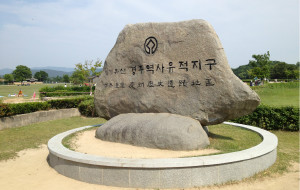 【庆州图片】庆州世遗行:新罗、佛国、良洞