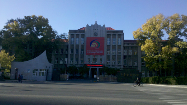 齐大中区的图书馆   本人非齐大学生,但逛城市时必喜逛大学,因此趁