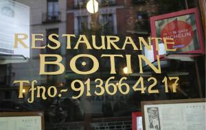 马德里美食-Restaurante Botin