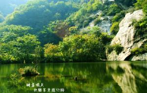 【怀柔图片】北京--幽谷神潭之秋