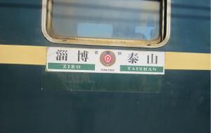 【鲁山图片】搭车上鲁山