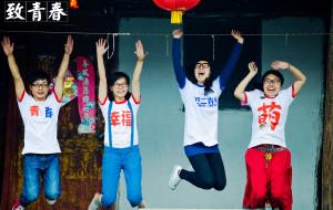 【浙江图片】致青春——【品味江南】第11季绍兴安昌路捡活动掠影
