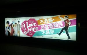 【高雄图片】台湾,好甜、好香、好好