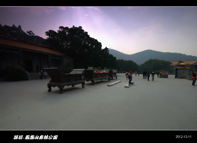 深圳.凤凰山森林公园 健行(图片)