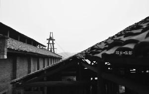 【自贡图片】自贡——与盐有关