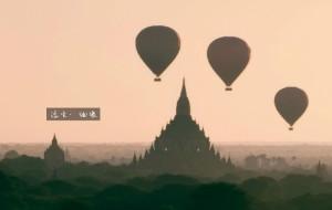 缅甸娱乐-蒲甘热气球