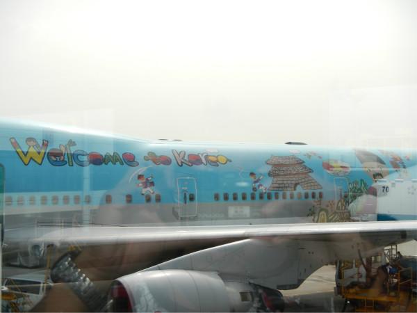 2012年7月北京跟团韩国六日游---首尔-济州岛-釜山一行