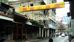 汕头美食-飘香小食店(海滨路店)