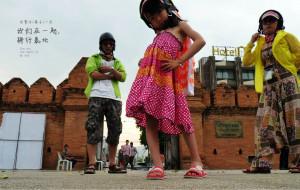 【拜县图片】我们在一起,行走泰国