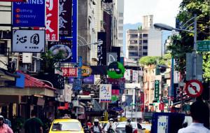 【平溪图片】那些年 我獨自走過の台灣 之【台北+平溪九份之旅】