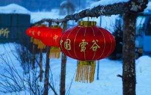 【五常图片】【摄影】穿越:雪谷->雪乡