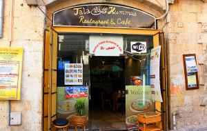 以色列美食-Tala Hummus and Falefel