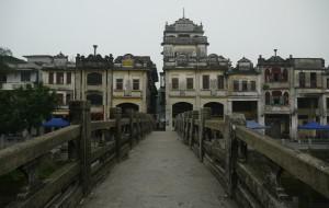 【开平图片】一个人的漫游——从赤坎古镇到开平碉楼群