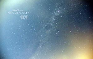 【皇后镇图片】南半球中土世界的精灵王(OVER)
