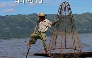 【曼德勒图片】2013国庆缅柬行--缅甸部分