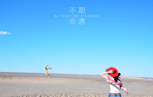 【张掖图片】一路向西 不期而遇—8月青海、甘肃环线6天大环线