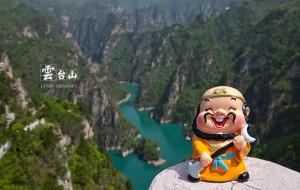 【焦作图片】【Mao&Lily不歇脚之旅】恋上云台山,给出发一个理由(图文+视频)