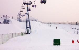 北京娱乐-南山滑雪场