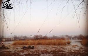 北京娱乐-蟹岛绿色生态度假村