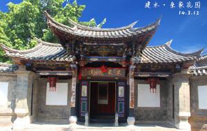 【景洪图片】14年建水,元阳,西双版纳9天自驾