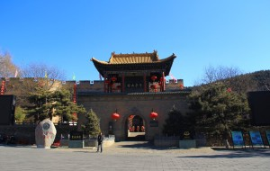 【晋城图片】冬游皇城相府