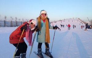 哈尔滨娱乐-冰雪大世界滑雪场