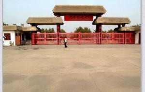 【安阳图片】行走安阳——殷墟王陵遗址